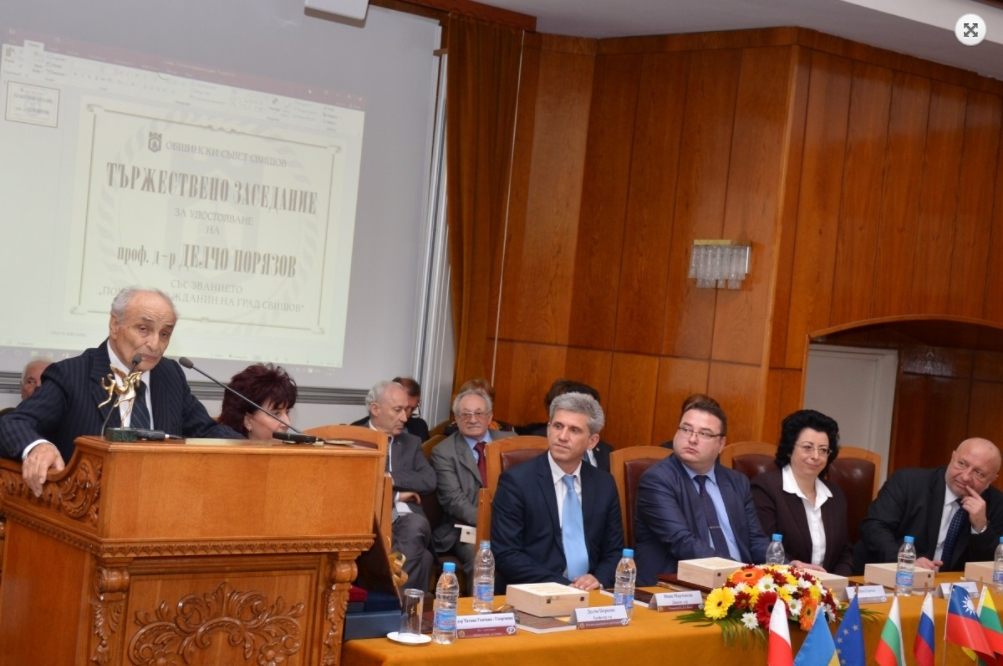 """Проф. д.и.н. Делчо Порязов е удостоен със званието """"Почетен гражданин на град Свищов"""" (7.4.2017 г.)"""