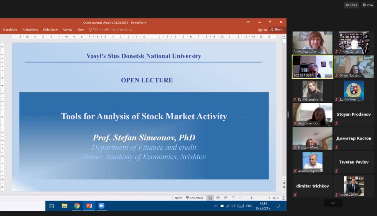 Проф. д-р Стефан Симеонов изнесе открита лекция пред украински студенти и преподаватели (27.05.2021 год.)