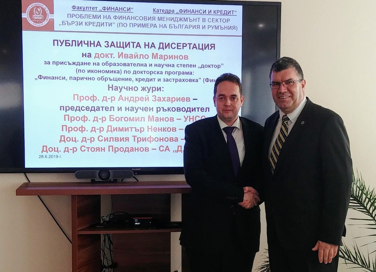 """Наш дипломат защити успешно докторат към финансовата катедра в СА """"Д. А. Ценов"""" (28.6.2019 г.)"""