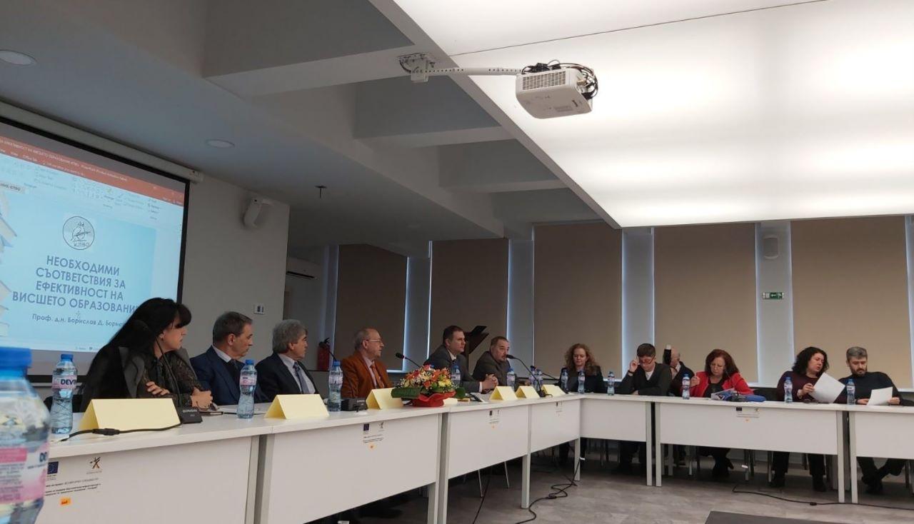 """Професори от Камарата на преподавателите и СА """"Д. А. Ценов"""" участваха в Пловдив в кръгла маса за висшето образование (10.01.2020 г.)"""