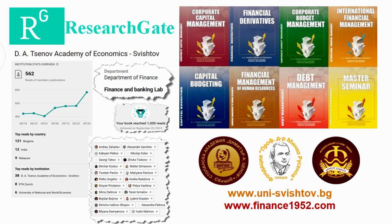 """Лабораторията по финанси и банково дело е с най-голям научен принос за СА """"Д. А. Ценов"""" в платформата ResearchGate (30.9.2019)"""